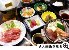 錆浦定食1500円