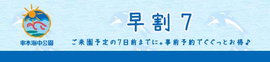 hayawari_7.jpg