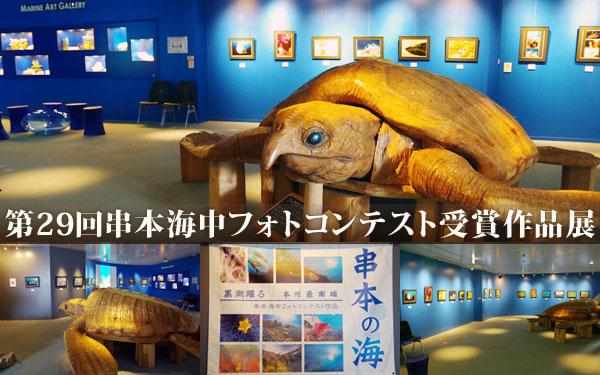 web_kkpc21.jpg
