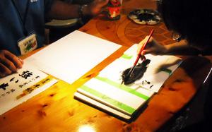 img_gyotaku172.jpg