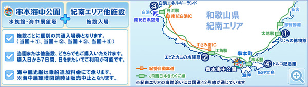 img_common_ticket.jpg