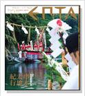epta94_front.jpg