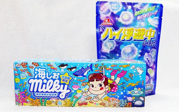 milky201.jpg
