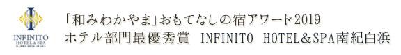 banner_infinito2019.jpg