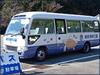 bus-icon.jpg
