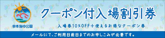 coupon_plus.jpg