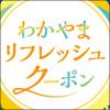 icon_top_goto21b.jpg