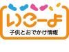 logo_ikoyo.jpg
